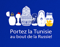From Tunisia With Love by Nouvelair
