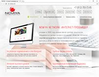 "Сайт для интернет-провайдера ""NEMIYA"""