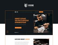 Barbershop / Landing page