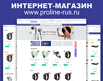 Online store: security systems
