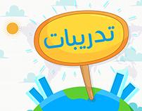 E-Learning_Design