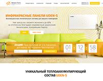 Landing Page of imperiatepla.com.ua
