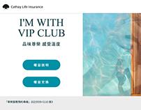 [網站]國泰人壽VIP客戶網站