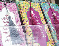 Qura'an Bookmarks