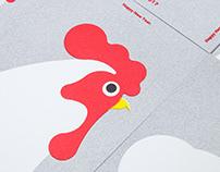 丁酉年|雞年賀年卡 2017 Rooster Year Card