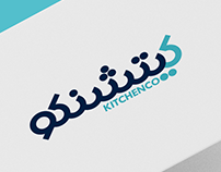 Kitchenco Branding
