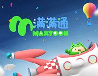 StarHub Maxtoon 2016 - Graphic Package