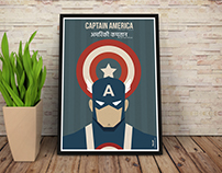 Captain America Minimalist Poster Design