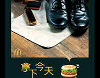McDonald's China Breakfast Outdoor Poster