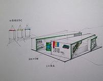SKSHU Booth Exhibit