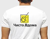 Лого Чисто.Вдома | Cleaning company logo