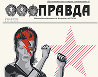 David Bowie in retro Soviet posters
