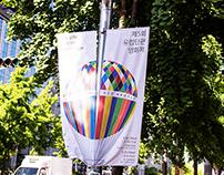 The 5th Europe Short Film Festival