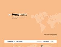 Tomy Trans