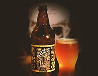 cerveja - let's espinafrar