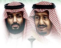 Saudi National Day   Visual Poster