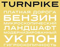Turnpike with cyrillic (с кириллицей)