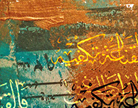 Places and typography from Egypt