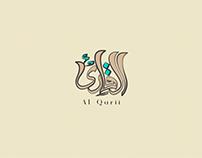 Al-qarii | LOGO | KSA
