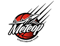 Basketball club logos