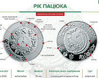 "монета "" Рік Пацюка"" coins design year of the rat"