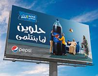 Pepsi 1 Liter Campaign