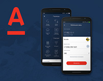 Mobile phone payment, Alpha Bank