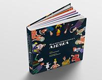 Pharmaceutical ABC Book