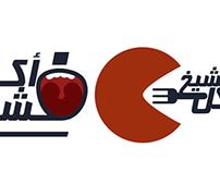 Akl Fashekh logo