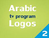Arabic tv program 2