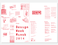 design week Minsk  '14