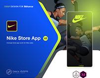 Nike App - UI/UX Design