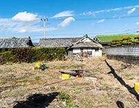 North Wakayama