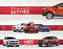 Outdoor campaign for watanya car maintenance center.