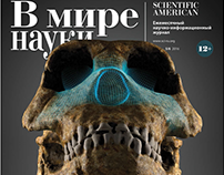 Scientific American Russia