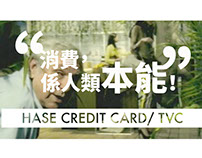 Hang Seng Credit Card - Human Instinct