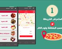 Sultana App