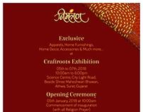 Craftroots E-Invite