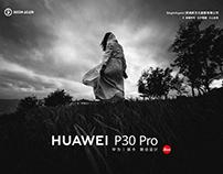 Shoot by HUAWEI P30