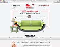Дизайн и разработка сайта мебельного центра