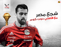 Encouraged Egypt El-ahly.com