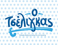 Tseligas dairy products company Logo and Packaging