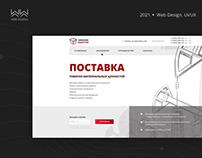 """Сайт-визитка для компании """"СИБОПТТОРГ"""""""