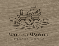 Forest Fighter joinery branding