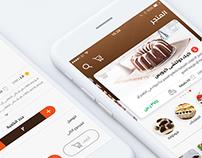 Kingdom Desserts App