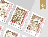 Nusantara Design Series