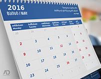 Desk Calendar of TI Georgia