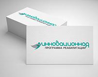 ИННОВАЦИОННАЯ ПРОГРАММА РЕАБИЛИТАЦИИ logotype design
