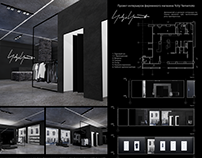 Interior design project of the Yohji Yamamoto shop