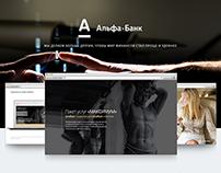 Alfa Bank presentation